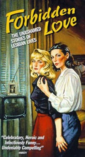 dokumentalnie-filmi-pro-lesbi