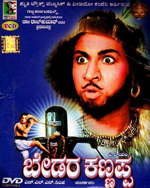 Bhaktha kanakadasa kannada movie video