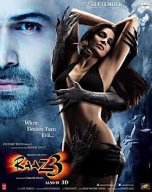 The baaa studs 2012 movie